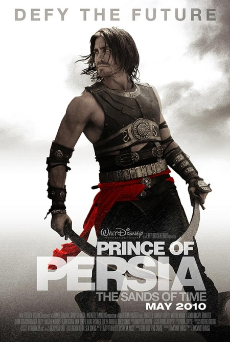 Prince of Persia Teaser Poster 2