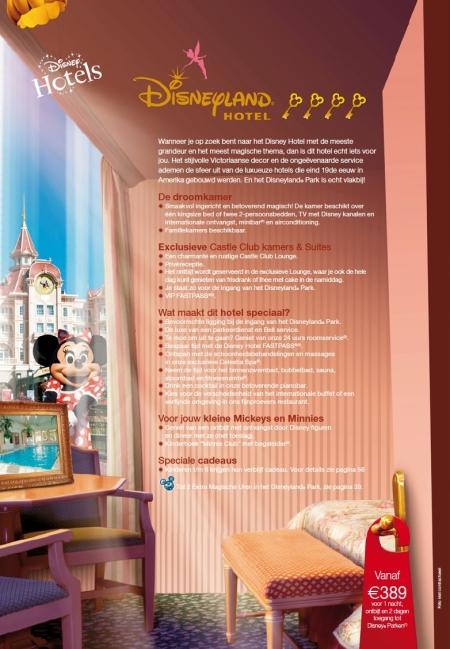 Disneyland Hotel (Brochure Zomer 2010)