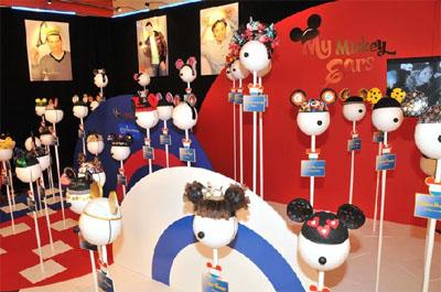 My Mickey Ears